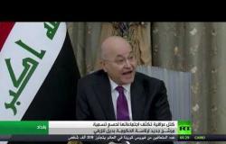 العراق.. تحالف الحلبوسي يدعم ترشيح الكاظمي