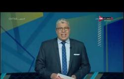 ملعب ONTime - حلقة الاربعاء  8/4/2020 مع أحمد شوبير - الحلقة الكاملة