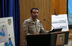 """متحدث التحالف بقيادة السعودية: نتمنى استجابة """"الحوثيين"""" لوقف إطلاق النار"""