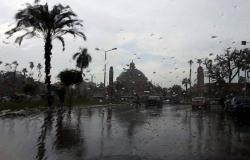الأرصاد المصرية توجه تحذيرا للمواطنين... فيديو