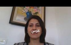 وزيرة المرأة التونسية اسماء السحيري: لهذه الاسباب زاد العنف تجاه المرأة اثناء أزمة كورونا