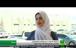 ارتفاع إصابات كورونا في سلطنة عمان