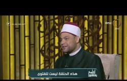 الشيخ خالد الجندى: رمضان هذا العام بطعم البيوت وليس الكافيهات والرقص