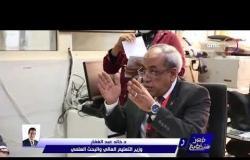 مصر تستطيع - د. خالد عبد الغفار: نعمل حاليا في مصر لإكتشاف علاج مصري لفيروس كورونا
