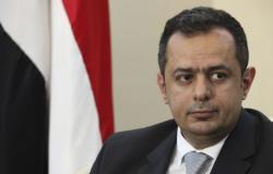 """رئيس الحكومة اليمنية: وقف إطلاق النار فرصة جادة لتأمين اليمن وشعبه من """"كورونا"""""""