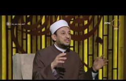تعليق الشيخ خالد الجندى على  قرار الأزهر حول صيام رمضان فى زمن الكورونا