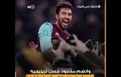 """صلاح وتريزيجيه على رأس المشاركين في مبادرة نجوم الدوري الإنجليزي ضد """"كورونا"""""""