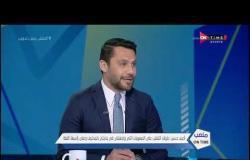 أحمد حسن : والدي زملكاوي جداً وله دور كبير  في ممارسة كرة القدم - ملعب ONTime