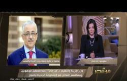 من مصر | د. طارق شوقي: لدينا معلمون موهوبون ويمكنهم التعامل مع المنظومة الجديدة بامتياز