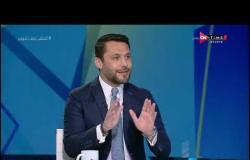 """اللقاء الخاص مع عميد لاعبي العالم """"أحمد حسن"""" في ضيافة (أحمد شوبير) بتاريخ 9/4/2020- ملعب ONTime"""