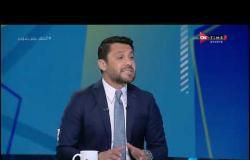 أحمد حسن يوضح موقف رحيل أحمد فتحي عن الأهلي - ملعب ONTime