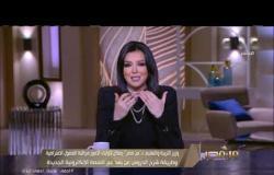 من مصر | آخر الأخبار المحلية والعالمية وكشف آخر تطورات فيروس كورونا (حلقة كاملة)