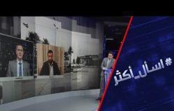 العراق.. هل ينهي الكاظمي أزمة تشكيل الحكومة؟