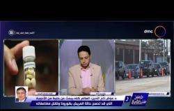 """مصر تستطيع - مستشار الرئيس للشؤون الصحية يتحدث بشكل عام عن كل ما يخص الدواء الياباني """" أفيجان"""""""