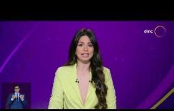 نشرة ضد كورونا | 10 صباحا | الجمعة 10/4/2020
