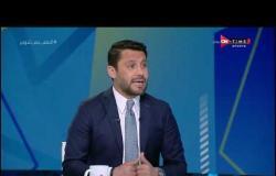 أحمد حسن : جماهير الإسماعيلى هاجمتني في لقاء أمام القناة بعد علمها بتوقيعي للأهلي - ملعب ONTime