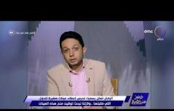 مصر تستطيع - اليابان تعلن رسميا : تلقينا الأسبوع الماضي طلبات من 30 دولة للحصول على آفيجان