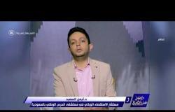 مصر تستطيع - هاتفيا / د. أيمن السعيد يجيب عن سؤال هام .. لماذا عدد المسحات الطبية في مصر قليلة ؟