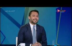 أحمد حسن يوضح خلافه مع عدلي القيعي أثناء لعبه للإسماعيلي - ملعب ONTime