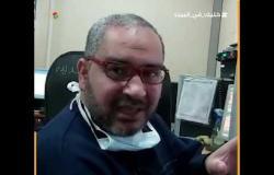 """كيف تعمل خدمة """"١٢٣"""" لإسعاف المواطنين في مصر ؟"""