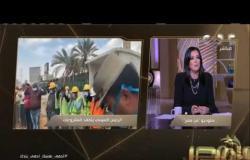 من مصر | الرئيس السيسي ينحاز لعمال مصر ويوجه بضرورة ارتداء العمال للكمامات