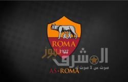 لاعبو روما يضحوا ويتنازلون عن رواتب 4 أشهر