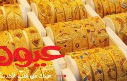 سعر الذهب اليوم السبت 25 أبريل 2020 الجرام عيار 21 ينخفض 5 جنيهات