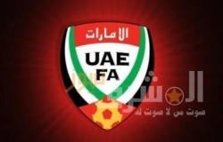 الإتحاد الإماراتي يحسم موعد رجوع النشاط الرياضي