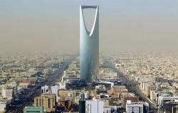 السعودية.. 9 مليارات ريال لدعم المنشآت والمشاريع الصغيرة لتجاوز أزمة كورونا