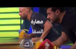 السقا الحريف يحسم الفوز على عمرو يوسف في لعبة قمر الدين