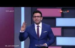 جمهور التالتة - إبراهيم فايق يعرض أخر مقترحات عودة الدوري المصري