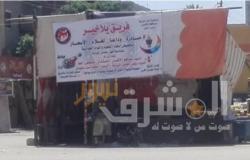 فتح 3 منافذ لبيع اللحوم والسلع المخفضة بمدينة إسنا جنوب الأقصر