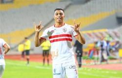 """""""الاستماع للقرآن وشعار الزمالك"""" مصطفى محمد يستعد لعودة الدوري"""