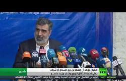 طهران: منعنا من التسلح ينهي الاتفاق النووي
