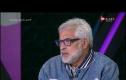 """أقر وأعترف - أحمد ناجي: مركز حراسة المرمى لا يستحمل سوى شخص واحد ودا اللي بيسبب """"الغيرة"""""""