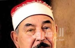 مفتي الجمهورية ناعيًا الطبلاوي: أحد أعلام القراء المصريين
