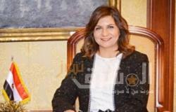 الهجرة: تعامل الدولة مع كورونا كان مصدر فخر للمصريين بالداخل والخارج