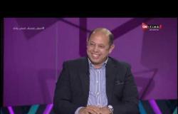 """أقر وأعترف - لم يكن لكم أي شخصية داخل المجلس بجوار """"مرتضى منصور""""؟! ورد ناري من أحمد سليمان"""
