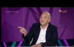 """أقر وأعترف - كنت الدراع اليمين لـ""""مرتضى منصور"""" في تطفيش المدربين؟؟ و تعليق ناري من محمد صلاح"""