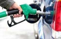 اتجاهات أسعار النفط خلال الفترة المقبلة..