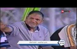 ملعب ONTime -  بشير عبد الصمد .. الجناح الطائر