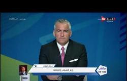أشرف صبحي: العلاقة بين وزارة الشباب والرياضة واللجنة الأولمبية جيدة وخلافات الماضي لن تتكرر