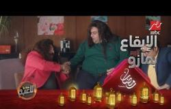 خطة وسيم لإفساد زواج مازو وشيماء