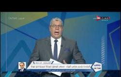المستشار نادر سعد  المتحدث بإسم مجلس الوزراء :ما حدث من مناقشات يبشر بعودة النشاط الرياضي قريبا