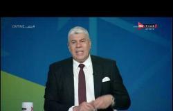 ملعب ONTime - الكشف عن تفاصيل توقيع الأهلي عقدا جديدا مع سعد سمير