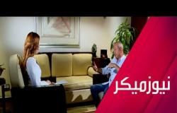 """نجيب ساويرس يرد على منتقديه بشأن كورونا ويكشف موقفه من محمد رمضان و""""اقتصاد الجيش"""""""