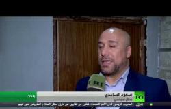 العراق   التحديات القائمة بوجه الكاظمي