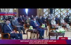 """كلمة وزير التعليم العالي خلال افتتاح مشروع """"بشاير الخير 3"""" بالإسكندرية"""