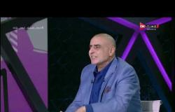 أقر وأعترف - عزمي مجاهد : خسرت في انتخابات نادي الزمالك بسبب التزوير