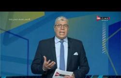 ملعب ON Time - مقدمة أحمد شوبير وإسترجاعه لزكريات منتخب مصر في دورة الألعاب الإفريقية1987